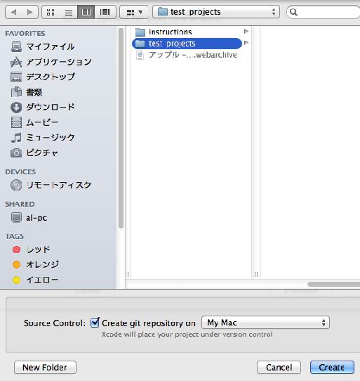 Xcode_4c