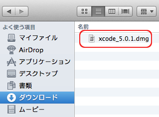 xcode_download_4
