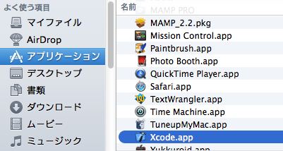 xcode_download_6