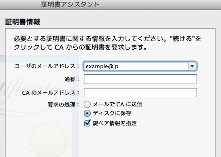 スクリーンショット 2014-01-28 13.32.52