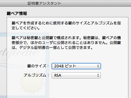 スクリーンショット 2014-01-28 13.34.04