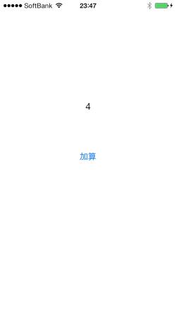 xcode_calc_9