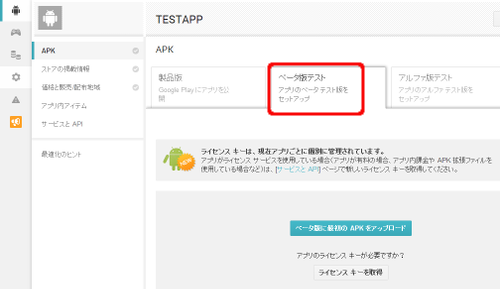 android_release_11