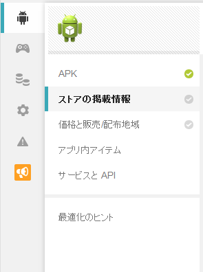 android_release_20
