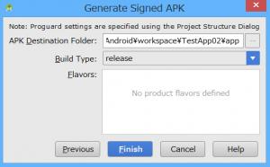 apk_release6