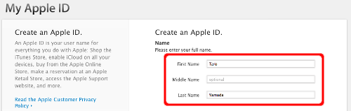my_apple_id_1