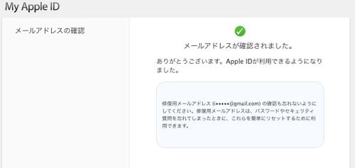 my_apple_id_12