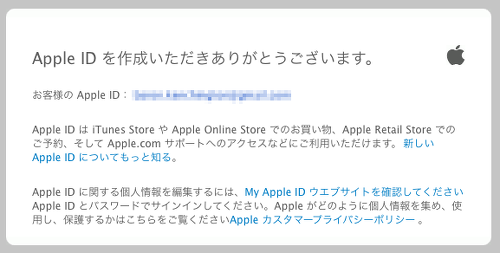 my_apple_id_9