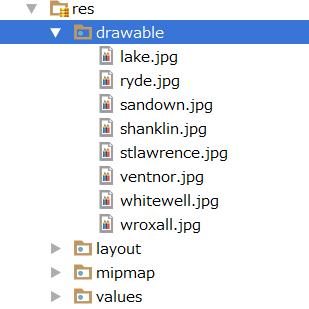 Android] ListView リストをタップして画面遷移させてみる