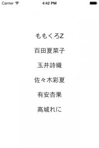 plist2_1
