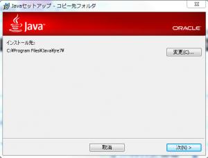 JDK7_3