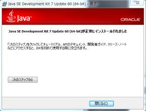 JDK7_4