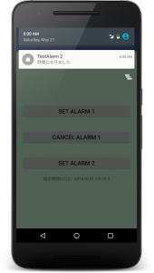 notificationmanager_4