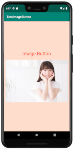 image button 02c - [Android] ImageButton /  Buttonに画像をのせる