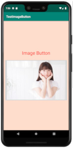 image button 07 - [Android] ImageButton /  Buttonに画像をのせる