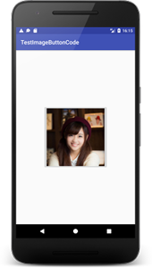 imagebutton code 1 - [Android] ImageButton /  Buttonに画像をのせる