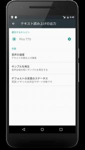 tts_3