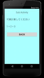 activity2_2