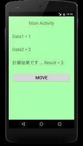 activity2_3
