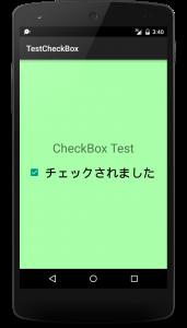 checkbox0