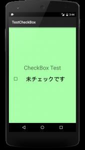 checkbox01