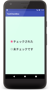 checkbox a01 - [Android & Kotlin] CheckBoxを設定する