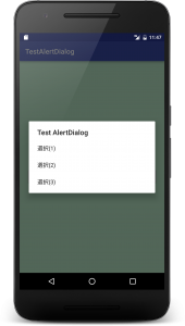 alertdialog_2