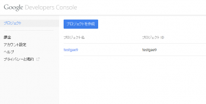 GoogleMap_001