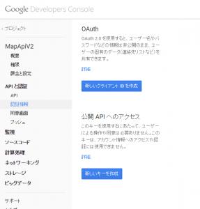 GoogleMap_6