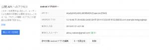 GoogleMap_9