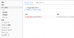 gmap0_0