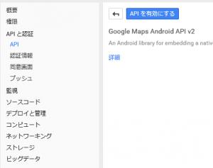 gmap0_1b
