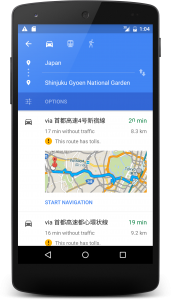 gmap2 1 171x300 - [Android] Google Map に移動経路を表示