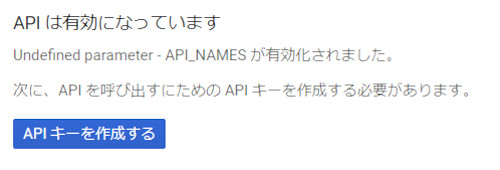 google map v2 04 - [Android] Google Maps API v2 キーを取得