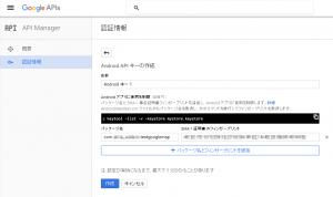 googlemap_003b