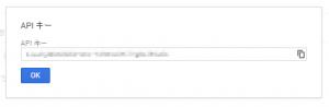 googlemap_004b