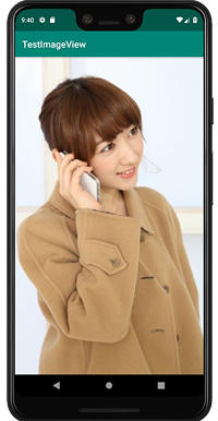 imageview b04b - [Android] ImageView 画像を表示させる3つの方法