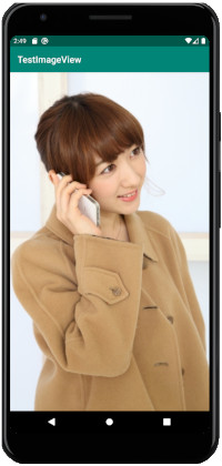 imageview b04d - [Android] ImageView 画像を表示させる3つの方法