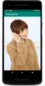 imgeview 04 - [Android] ImageView 画像を表示させる3つの方法