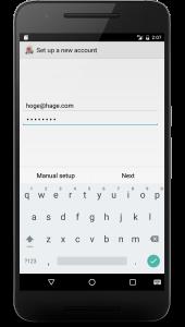 mailer 01 170x300 - [Android] アプリに mailer 呼び出しを設定する
