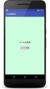 mailer_02
