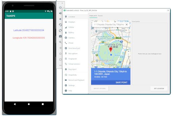 gps a01 1 - [Android] GPSで位置情報を取得するアプリを作る