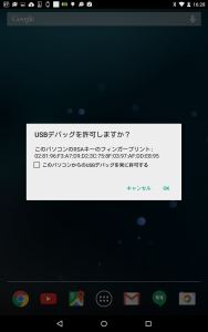 Screenshot_2015-03-19-16-28-28