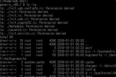 adb commands 01 - [Android] アプリ開発でのadb コマンド操作、PATHを切る