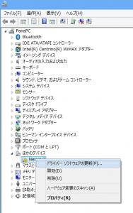 nexus7_usb_3