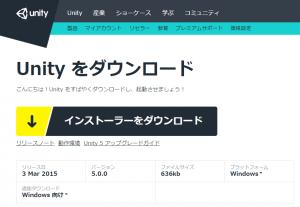 unity5_win_2