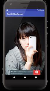 admob banner 01 - [Android] Android Studio でのAdMob広告の実装