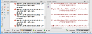 utf 8 0 300x113 - [Android] Android Studio での encoding 設定