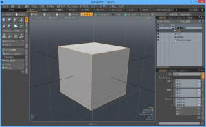 cube-sphere1
