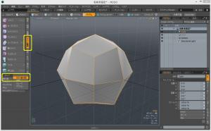cube-sphere2